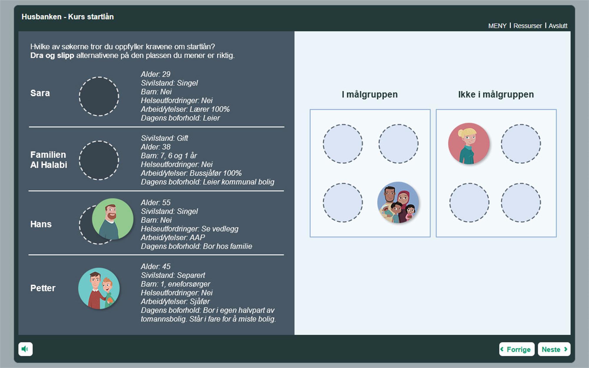 Digital Læring Startlån 3